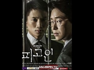 defendant-2017-korean-drama-episode-01-ji-sung-uhm-ki-joon