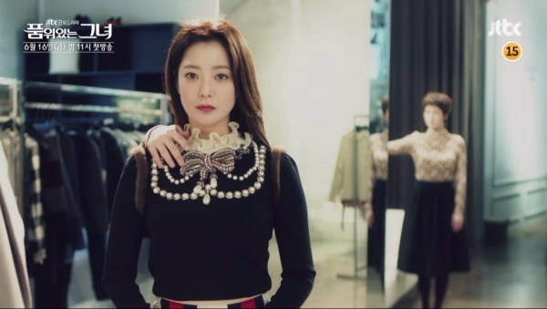 Woman of dignity kim hee seon