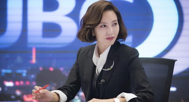 Kim Nam Joo Go Hye Ran Misty