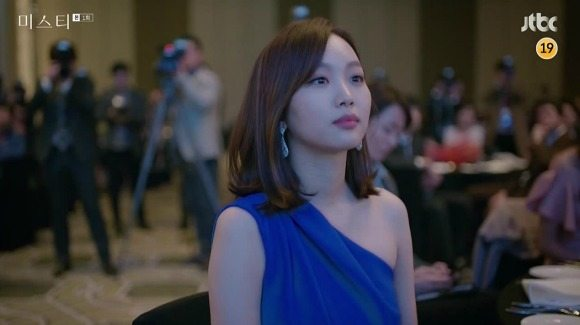 Misty korean drama Han Ji Won