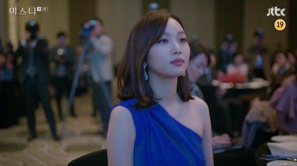 Misty korean drama Han Ji Won