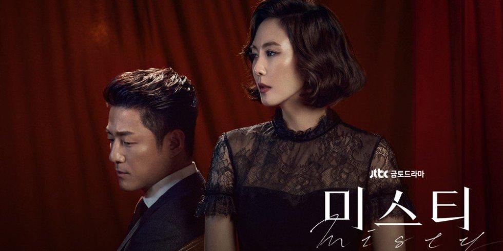 misty korean drama