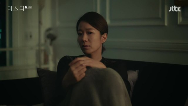 Seo Eun Joo Misty