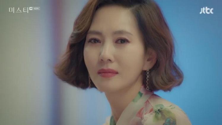 Go Hye Ran Misty