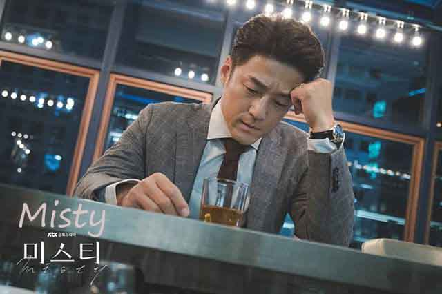 Korean Drama Review Thoughts About Misty S Episode 16 Ending Chasing Carefree