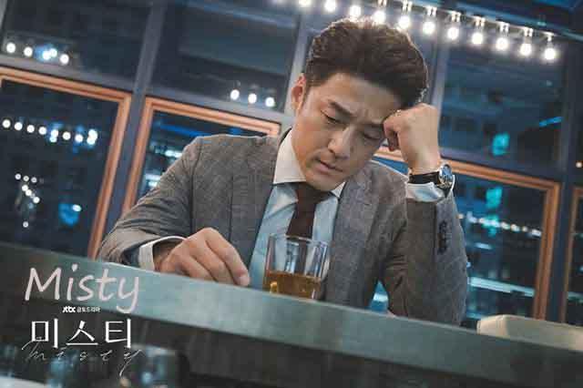 Kang Tae Wook Misty Ji Jin Hee