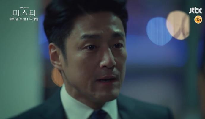 Kang Tae Wook Misty