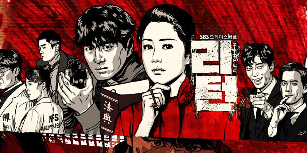 Korean Drama Review: Return (SBS) – Chasing Carefree