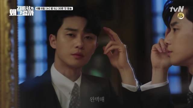 Park-Seo-Joon4