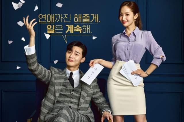Whats-Wrong-with-Secretary-Kim poster