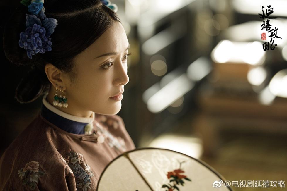 Yanxi Palace Empress