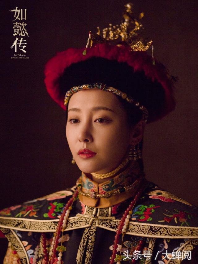 Ling Fei Ruyi Palce