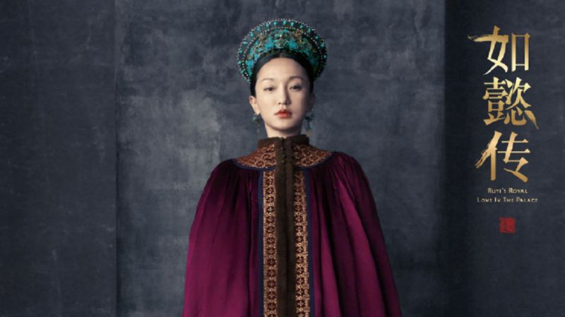 Chinese Drama Review: Ruyi's Royal Love in the Palace 如懿传