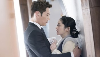 Korean Drama The Last Empress Ep 13 – 16 Review: A